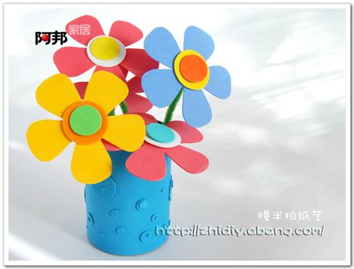 海绵纸 花瓶 笔筒 藏花亲子园